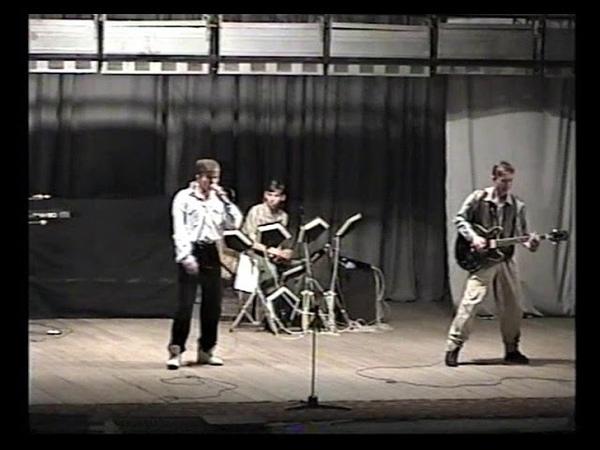 Чернила Для 5-го Класса - Падла (г.Аксай, 1996 г.)
