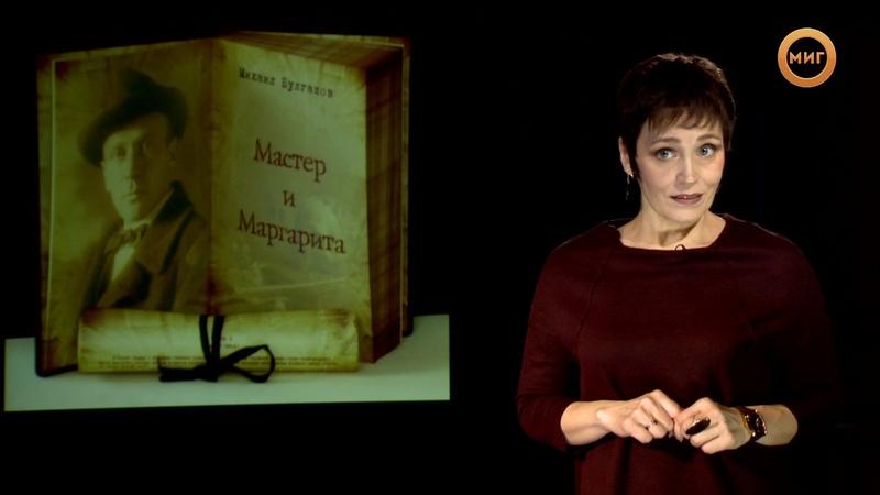 Литера ТВ 21 марта 17