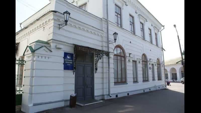Владимир Михайлов о Сратегии 2020 на заседании облдумы