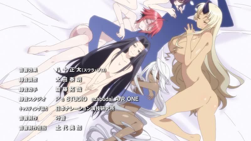 Monster Musume no Iru Nichijou ED