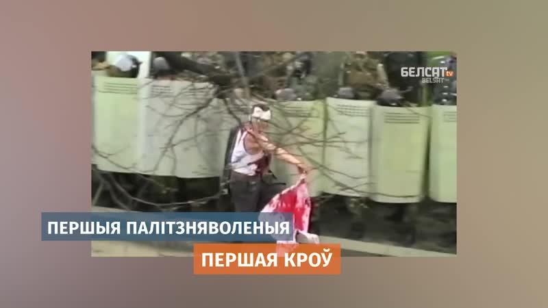 27 ліпеня 1996. Дзень Незалежнасці Беларусі.