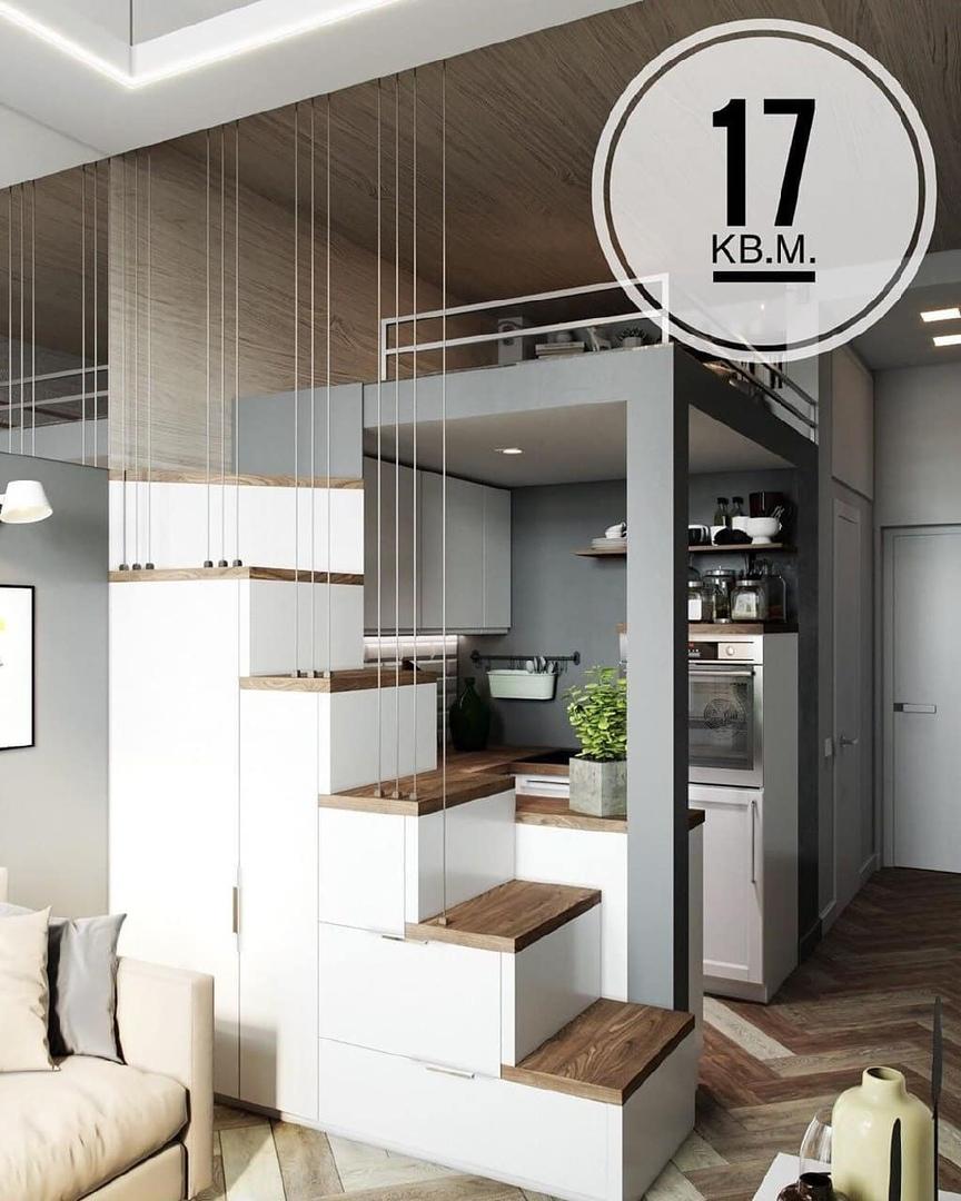 Смарт квартирка