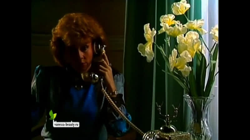 Дульсина узнала где находится Роблес и звонит ему в Париж