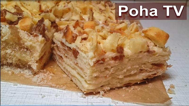 Рецепт необыкновенного торта Эгине из Армении Հայաստանից տոնակսն տորտի րեցեպ 14