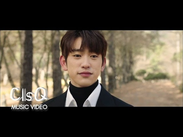 MV Fromm 프롬 With You 사이코메트리 그녀석 He is Psychometric OST Part 2