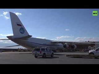 Российские гуманитарные войска в аэропорту Нью-Йорка, первые кадры