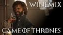Game of Thrones Wine Mix - Seasons 1-6