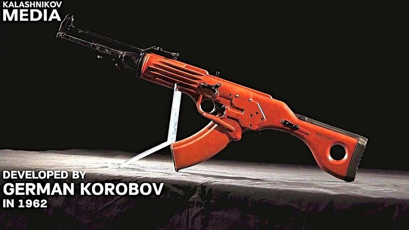 Wow! TKB 022P Bullpup rifle by G. Korobov