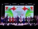 Поздравление Айдара Салахова на концерте посвященному 100 летия ТАССР в Мензелинске