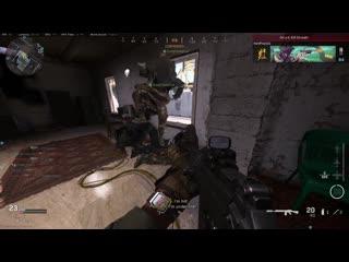 BUG ! Window that kills you. Modern Warfare
