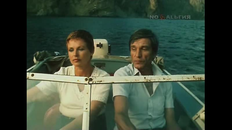 Люди и дельфины 1983 Серия 2