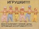 Персональный фотоальбом Виктории Игрушкиной