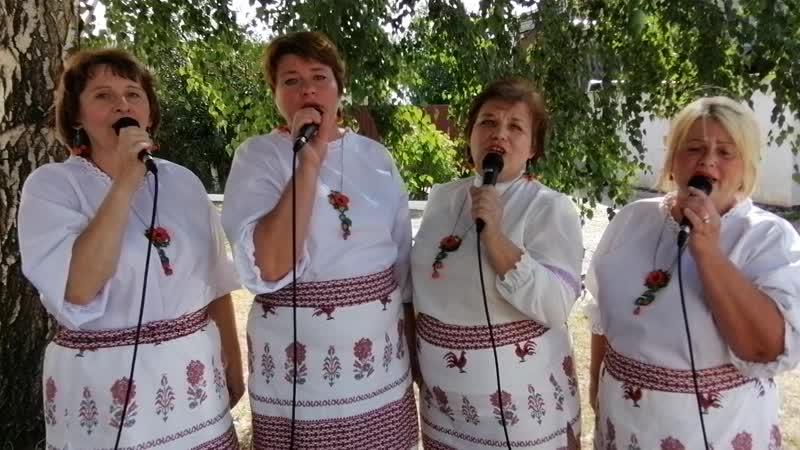 Вокальный ансамбль Ворожея Мамины яблуни