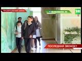 Школа с полувековой историей в Альметьевском районе на грани закрытия из-за аварийного состояния