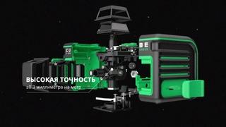 Лазерный уровень ADA CUBE 3-360 GREEN