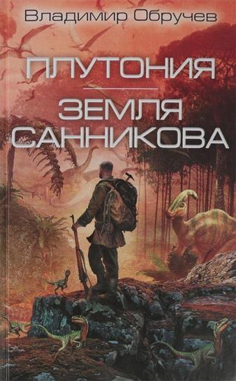 Книгопоказ «Фантастическая страна на книжной полке», изображение №13