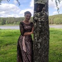 Корепанова Таня