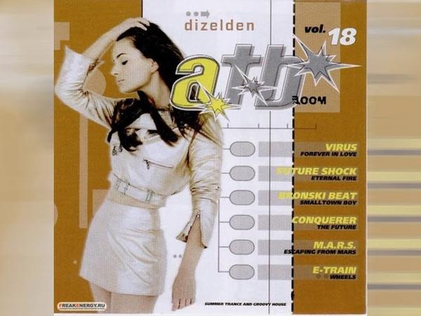 A T B Boom vol 18 2005 Сборник танцевальной музыки