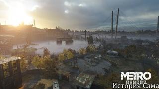 Прохождения Игр Metro Exodus История Сэма #1