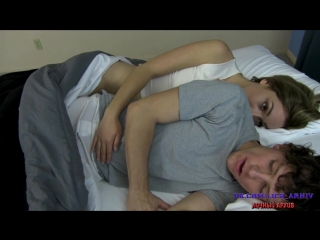 Lily LaBeau - Best Left Unspoken Part Two Primals Taboo Sex