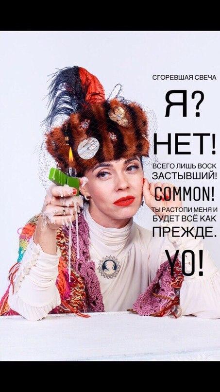 Юрий Музыченко | Санкт-Петербург