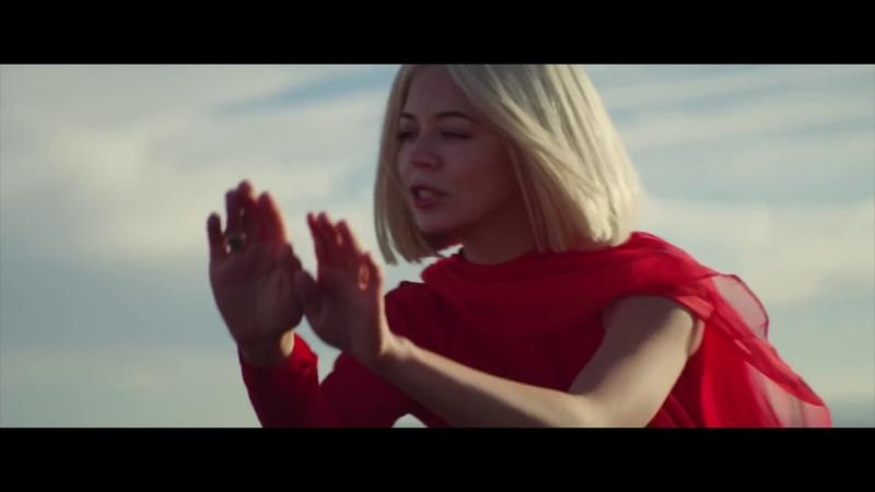 Голос води Моршинська The Maneken Onuka ДахаБраха Katya Chilly Official Music Video