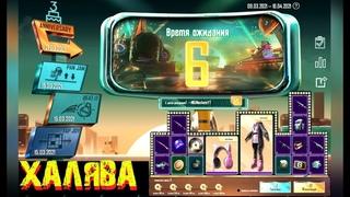 НОВАЯ ХАЛЯВА ПУБГ МОБАЙЛ | ТЕСТИРУЮ НОВЫЙ РЕЖИМ | Machete Gaming Inc