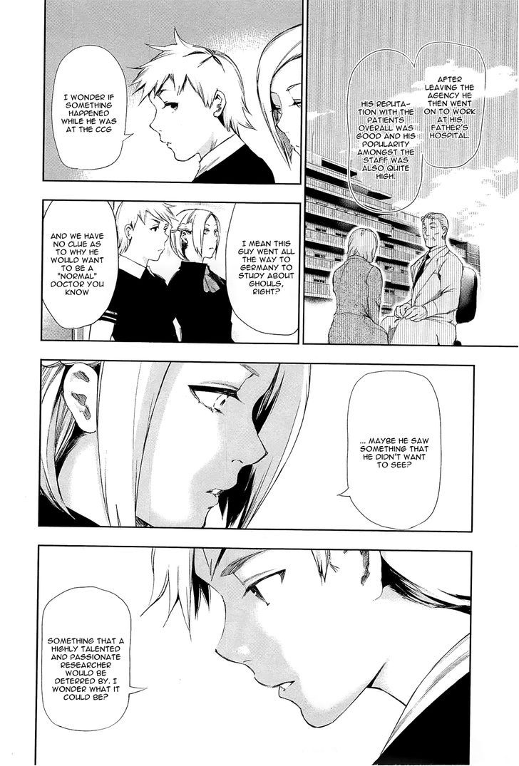 Tokyo Ghoul, Vol. 10 Chapter 94 Inner Thoughts, image #2