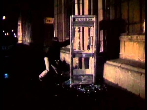 Окно в Париж.1993 отрывок. Телефонная будка.