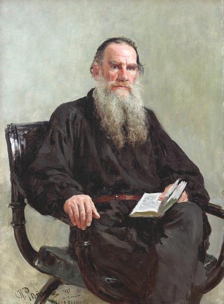 «Портрет Льва Толстого», Илья Ефимович Репин