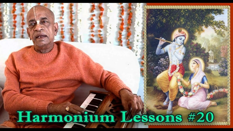 Learn Easy tune of Srila Prabhupada Jaya Radha Madhava Harmonium Lessons 20