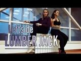 Leftside Lumber Jack choreography Kasyanova Anya