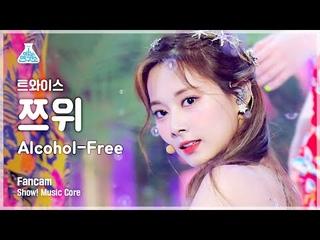 210612 TWICE - Alcohol-Free @ Music Core (Tzuyu Fancam)