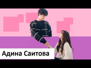 Клип на дораму Романтические разговоры - Таю на губах