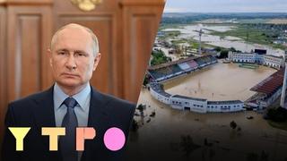 Утро на Дожде. Антиковидные меры и рейтинг Путина. Затопления в Крыму. Культ Сталина. Дмитрий Быков