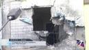 г Донецк В очередной раз украинские каратели усеяли снарядами микрорайон Текстильщик 28 08 2014