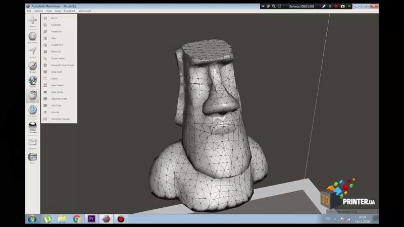 Autodesk Meshmixer Порезка и разделение объекта