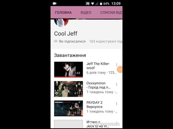 Дружба с Cool Jeff спецвипуск Cool Jeff до того як став популярний