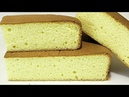 Японский бисквит КАСТЕЛЛА Рецепты от Галины Japanese biscuit castella