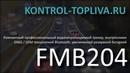 Неубиваемый GPS GNSS трекер с защитой по IP67 для мониторинга транспорта, защита от угона автомобиля