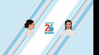 Программа «Челны 24», новости Челнов от