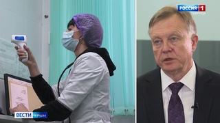 Учёные назвали преимущества крымской вакцины от коронавируса