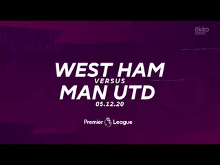 . Вест Хэм - Манчестер Юнайтед. Анонс матча