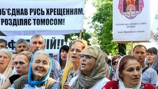 Василий Волга  Крестный ход  в Киеве - единство или  раскол -СПЕЦИАЛЬНЫЙ ВЫПУСК