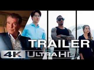 THE MISFITS (ИЗГОИ) Trailer (2021) 4K HD FULL