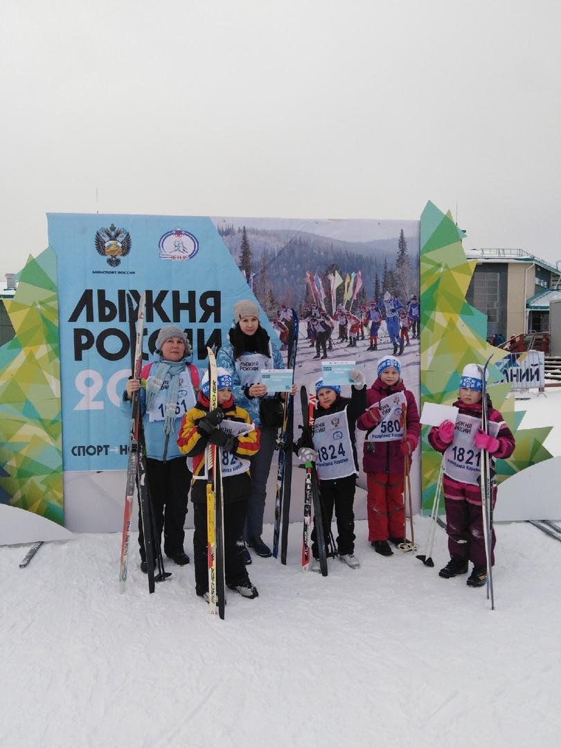 Лыжня России— 2020