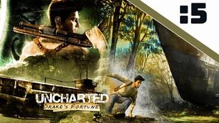 Прохождение Uncharted: Drake's Fortune — Часть 5: В ловушке