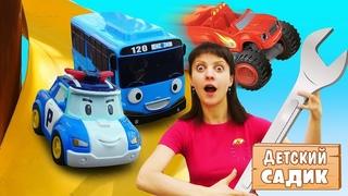 Автобус Тайо, Робокар Поли и Щенячий патруль - Сборник видео для детей - Детский садик Капуки Кануки