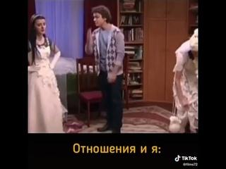 Папины дочки (Даша и Веник)  Отношение перед свадьбой