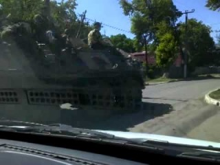 Под Донецком замечено передвиженние украинских войск. Моспино